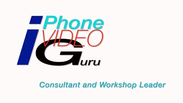 Guru Blue Logo 2